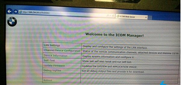 icom-next-wlan-setup-3