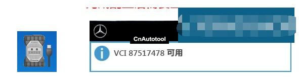 update-vxdiag-benz-c6-firmware-13