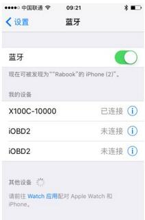 Support - both - iOS - and - Android - 14